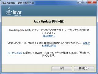 java_8_Up66_