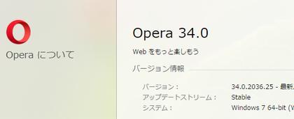 Opera 34.0