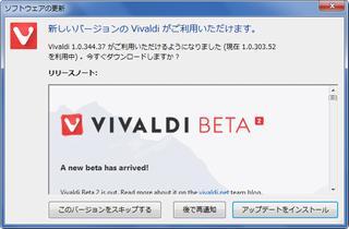 Vivaldi 1.0.344.37_1_