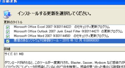 WindowsXP_201512_