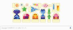 google 20151223_