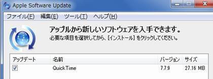 QuickTime 7.7.9_