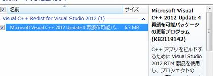 Windows Update 20160114_kb3119142_