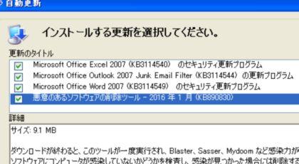 WindowsXP_201601_