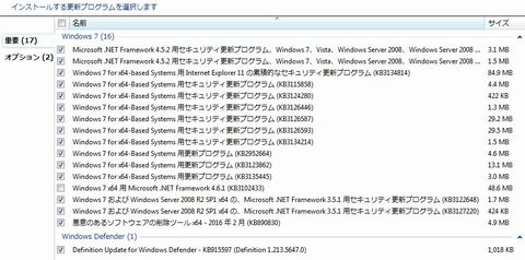 Windows Update 20160210_1_