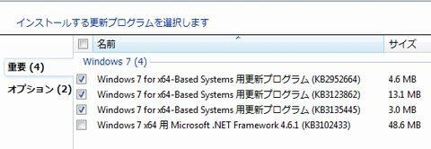 Windows Update 20160210_5_