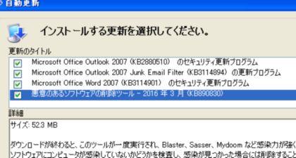 WindowsXP_201603_