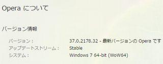 Opera 37.0.2178.32_