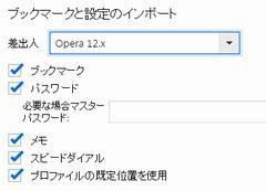 Vivaldi 1.1.453.52_x_