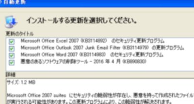 WindowsXP_201604_
