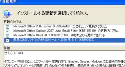 WindowsXP_201605_