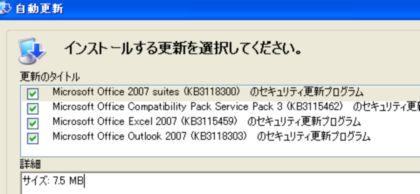 windowsxp_201609_