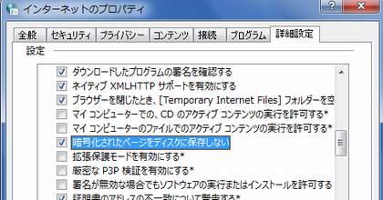 windows-7-int_p_