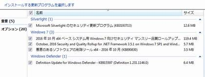 windows-update-2016010a_1_